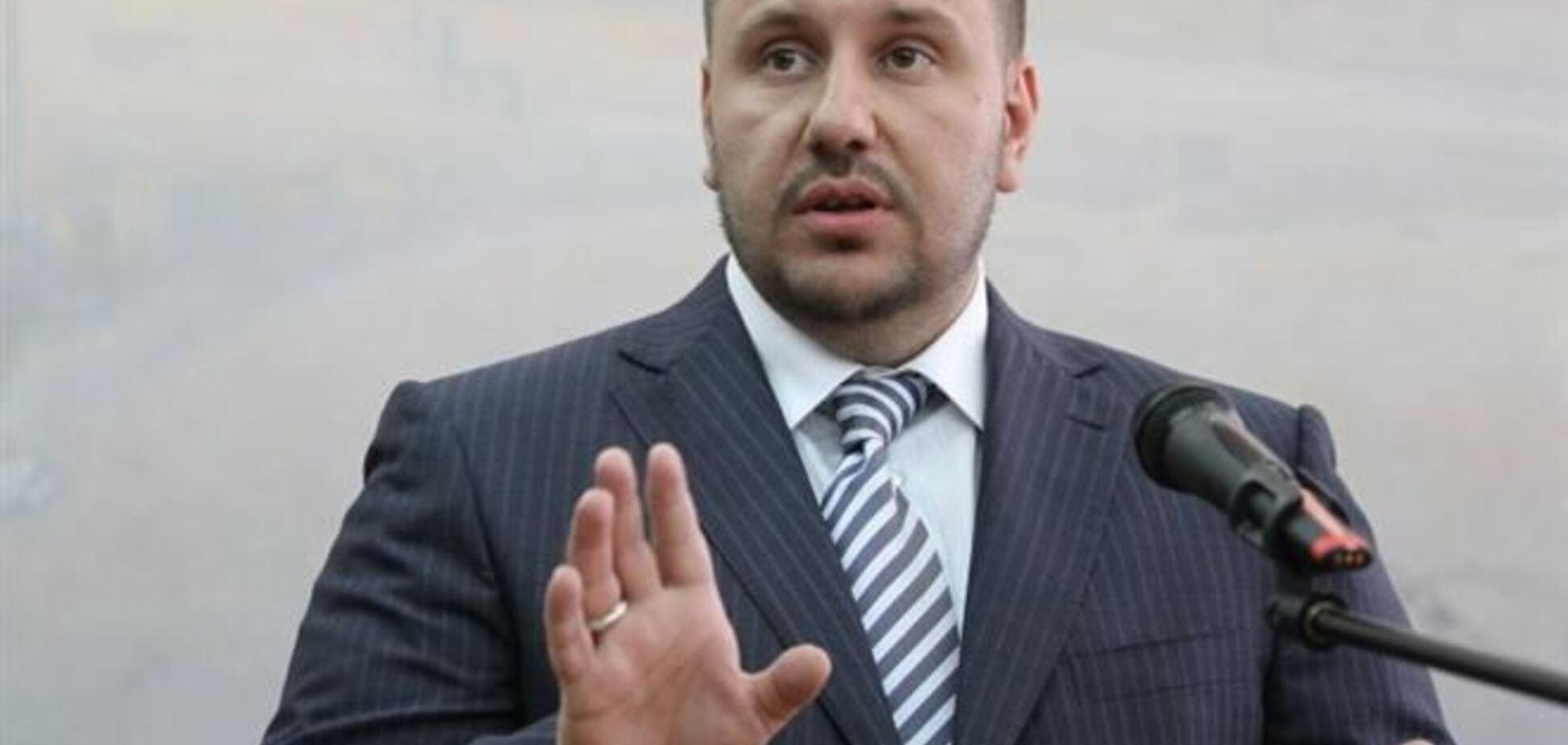 Клименко: я держу деньги только в украинских банках