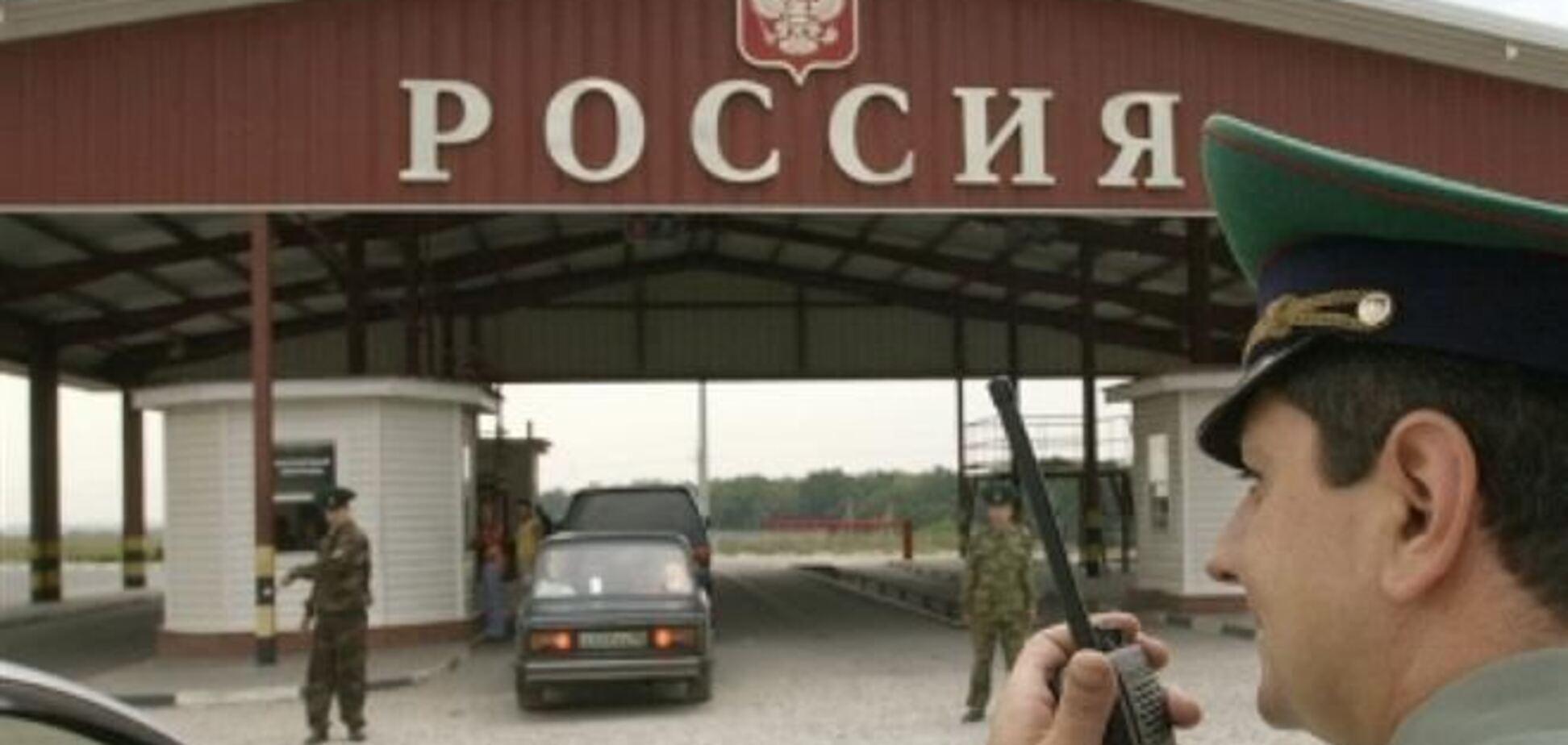 Прикордонники вилучили у громадянина РФ пристрій для негласного збору інформації