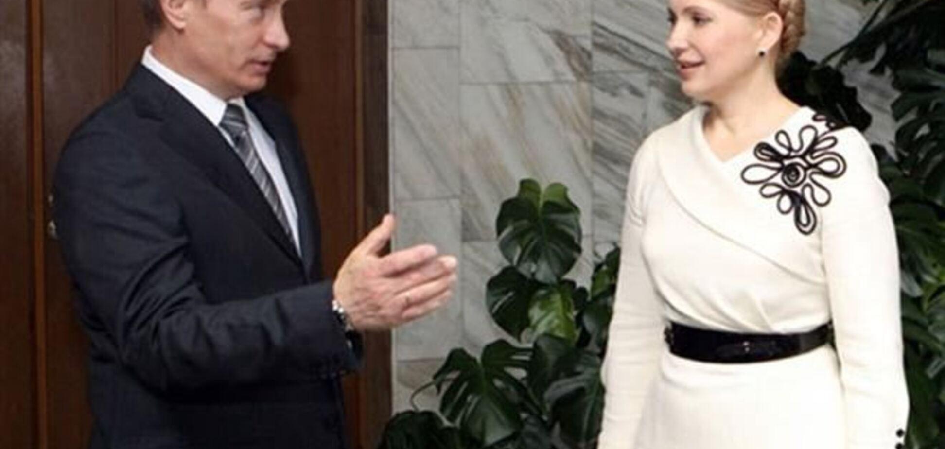 Тимошенко + Путін: формула з двома відомими