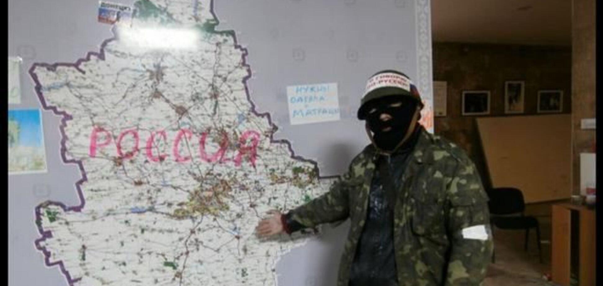 Обнародована переписка, подтверждающая связь донецких сепаратистов с Москвой