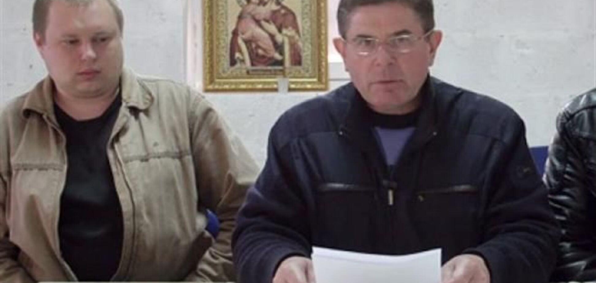 Против самопровозглашенного президента Юго-Восточной Украины завели дело