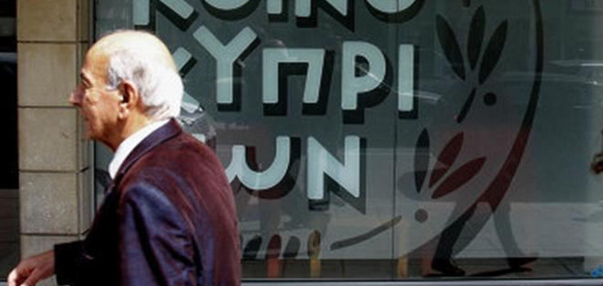 Кипр смягчает ограничения владельцам счетов