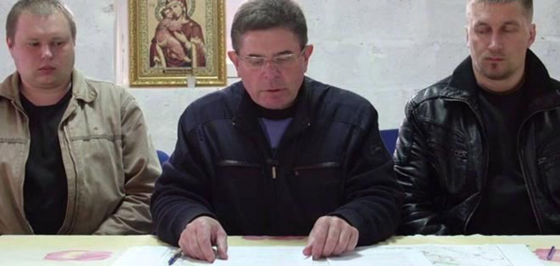 Самопровозглашенный президент Донецкой народной республики был награжден Ющенко