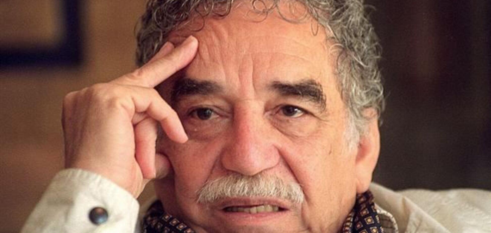 Скончался Габриэль Гарсиа Маркес