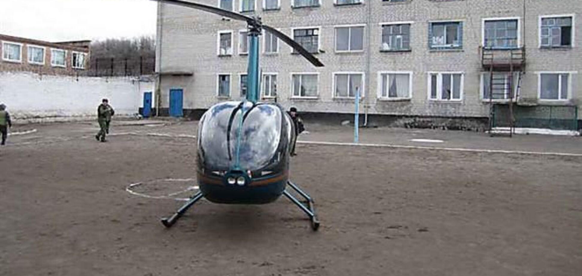 Приземлившемуся на вертолете в колонии мужчине светит пять лет