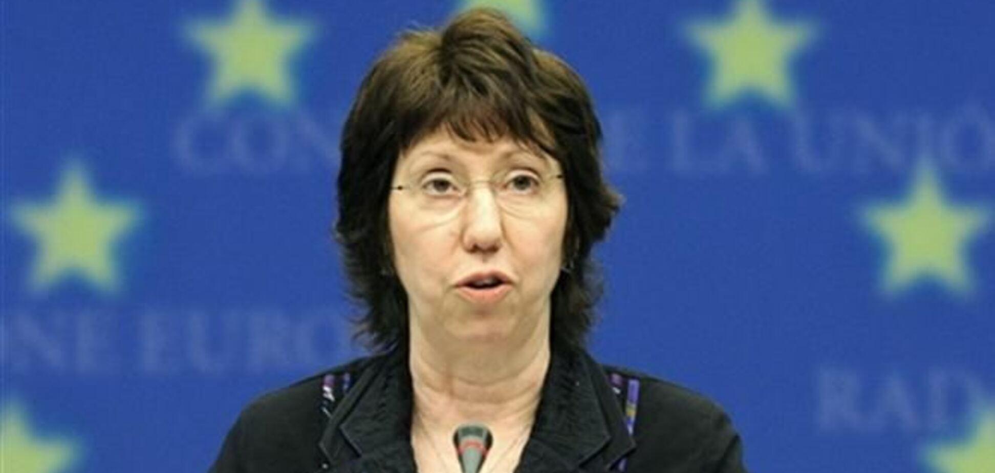 Ештон запевнила, що ЄС буде продовжувати діяльність щодо стабілізації ситуації в Україні