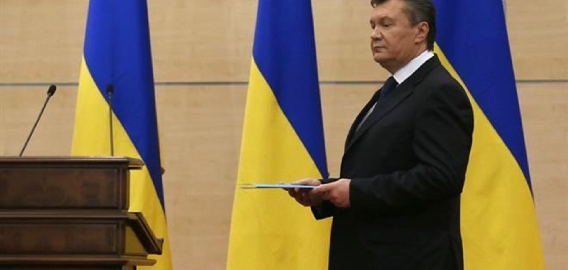 На судей, расширивших полномочия Януковича, завели дела