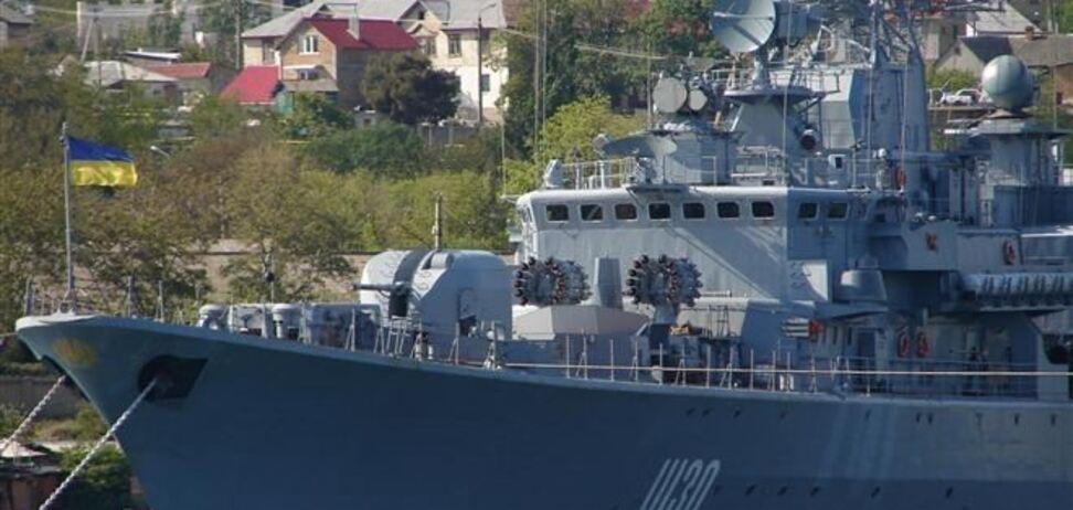 Все корабли ВМС Украины покинули Крым