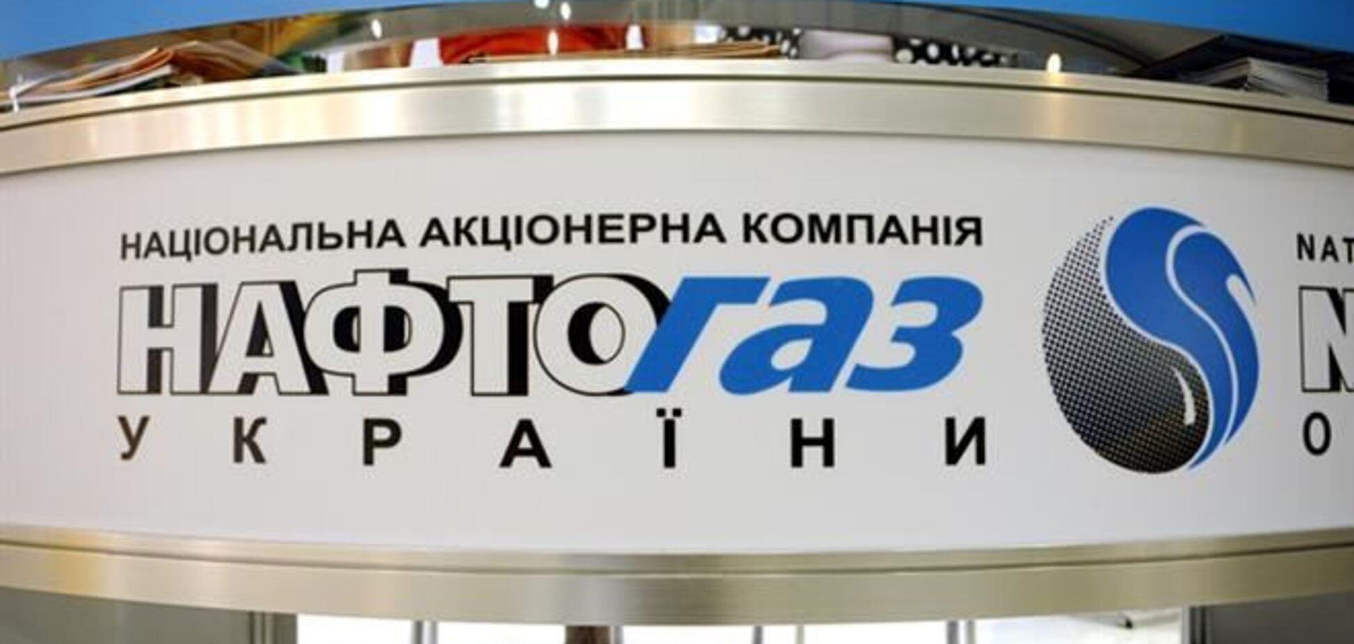 Активисты обнаружили в бункере 41 мешок документов 'Нафтогаза'