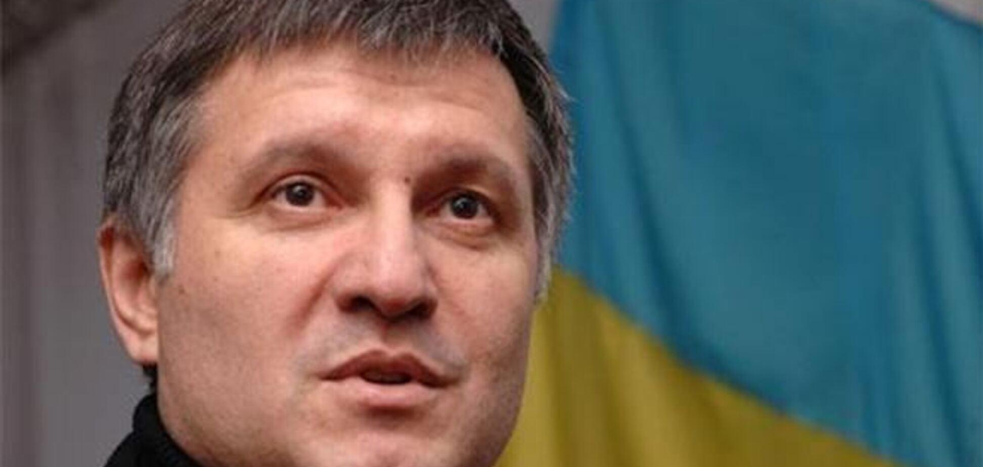 Аваков предложил своим пророссийски настроенным подчиненным увольняться