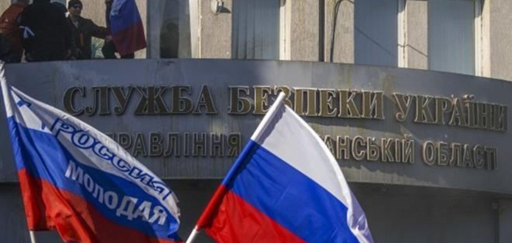 В Луганске задержали трех сепаратистов с похищенными в СБУ автоматами – Аваков