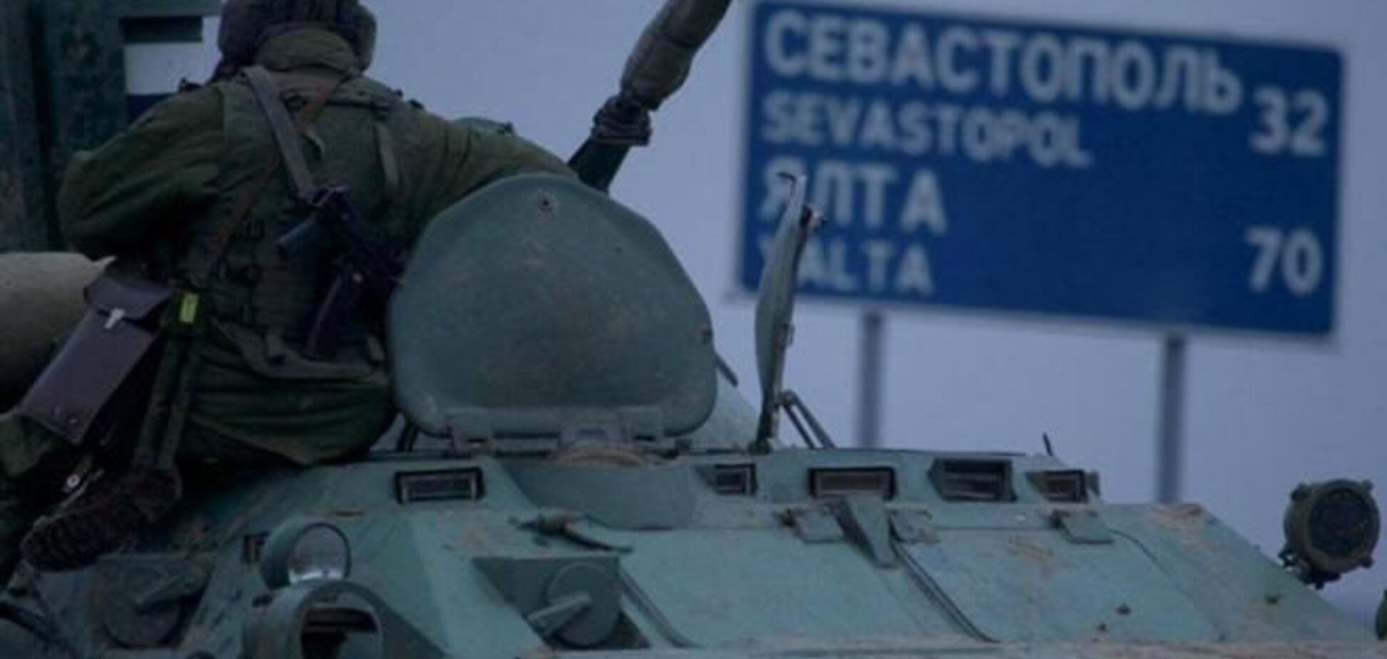 В окупованому Криму кожне місто закріплять за російським регіоном-куратором