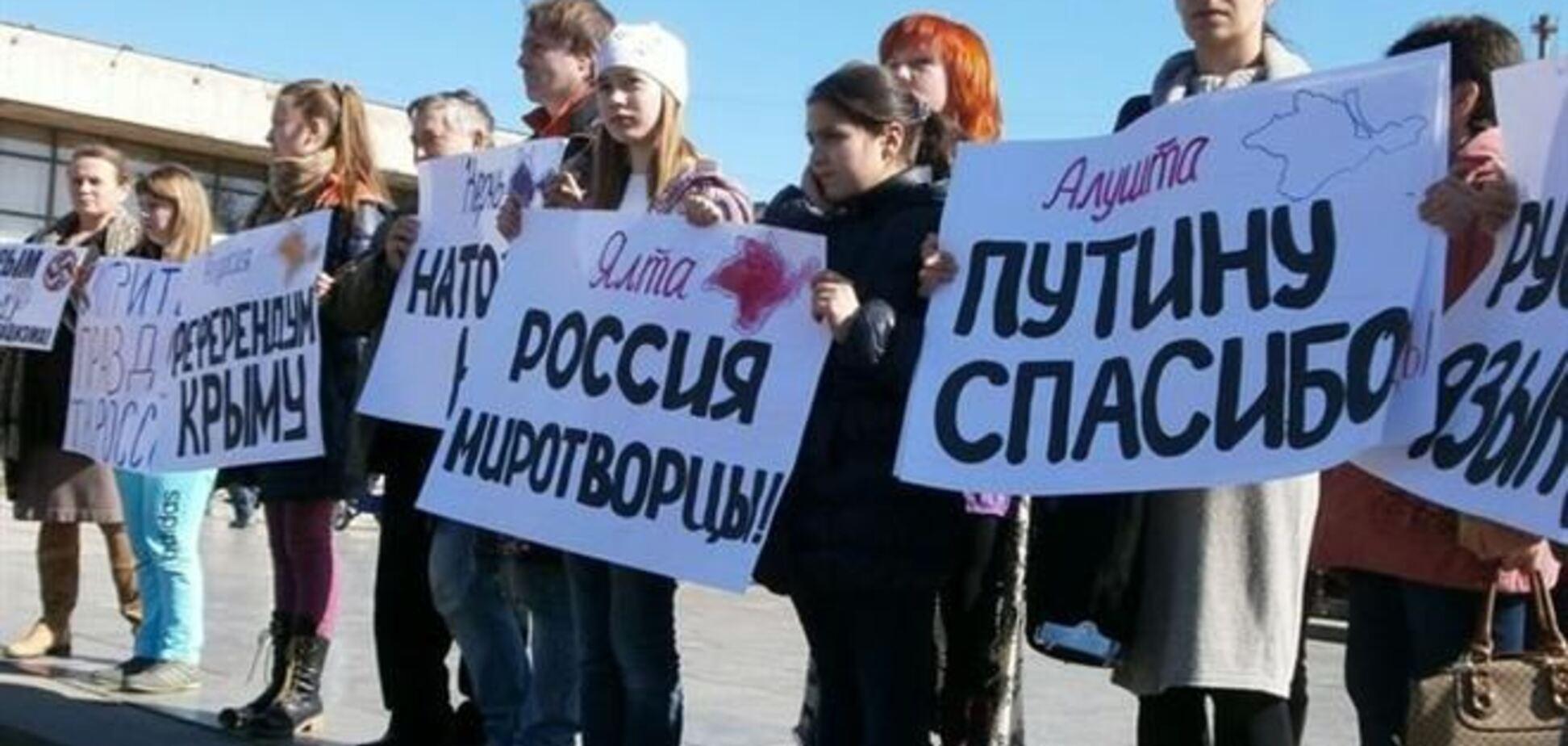 В аннексии Крыма россияне, прежде всего, видят интерес РФ, а не Крыма - опрос
