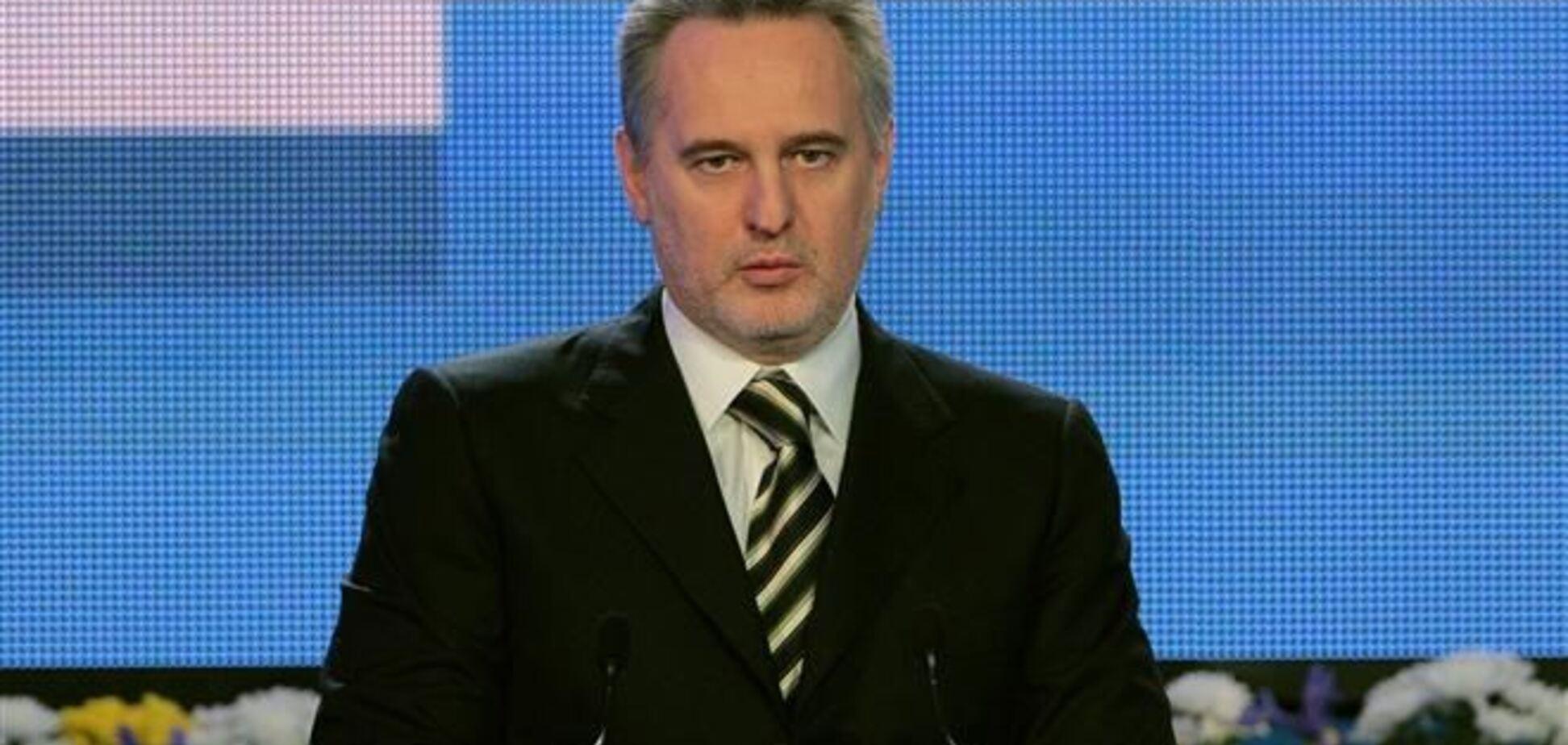 Минюст США обвинил Фирташа в подкупе