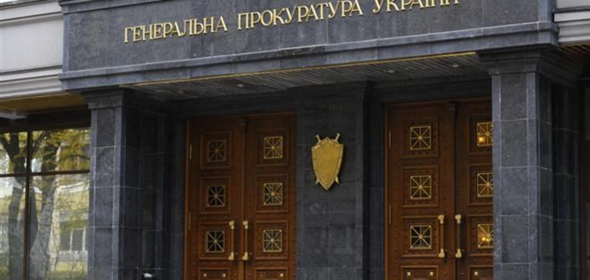 За зловживання держкоштами ГПУ порушила справу щодо чиновників Держлісагентства