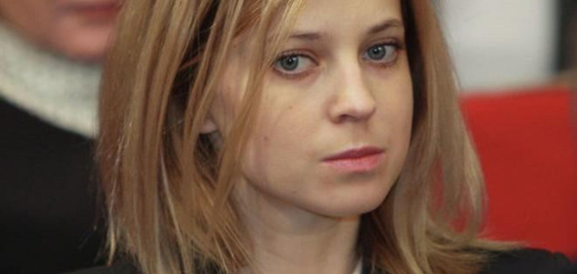 Крымская прокурор - 'няша' не боится украинского правосудия