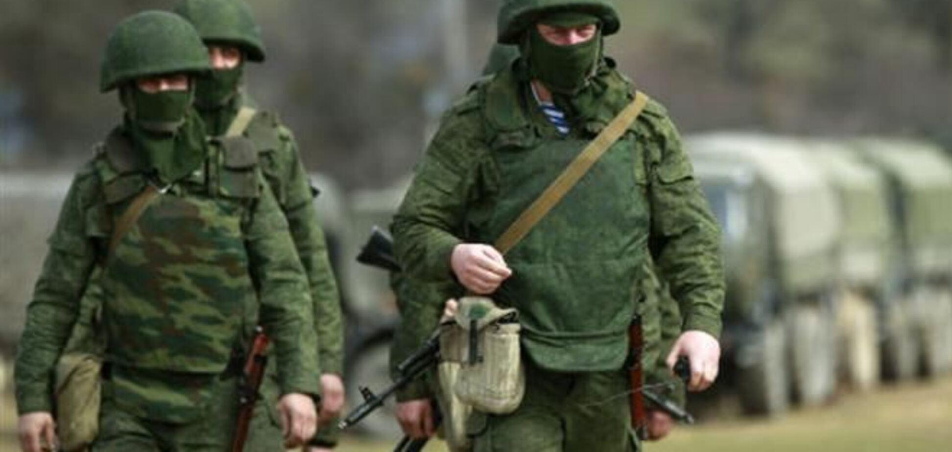 На Сумщине задержали российских диверсантов