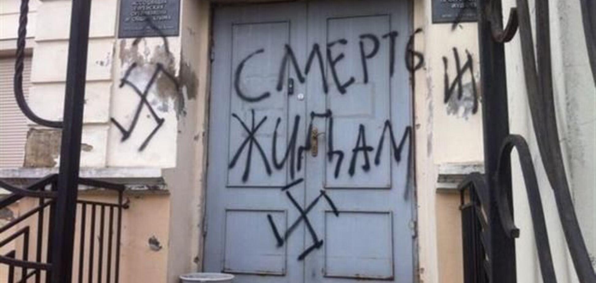 Кабмин осудил антисемитизм на востоке Украины