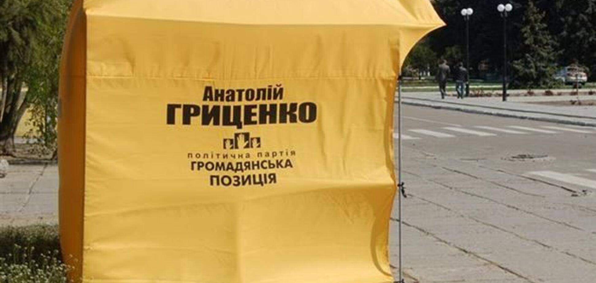 На Луганщине неизвестные силой пытались доказать агитаторам Гриценко, что 'выборов не будет'