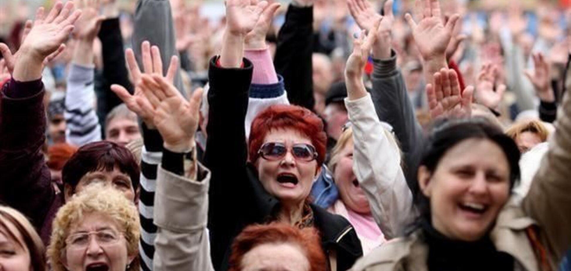 СБУ открыла дело из-за провозглашения 'Автономной Луганской республики'