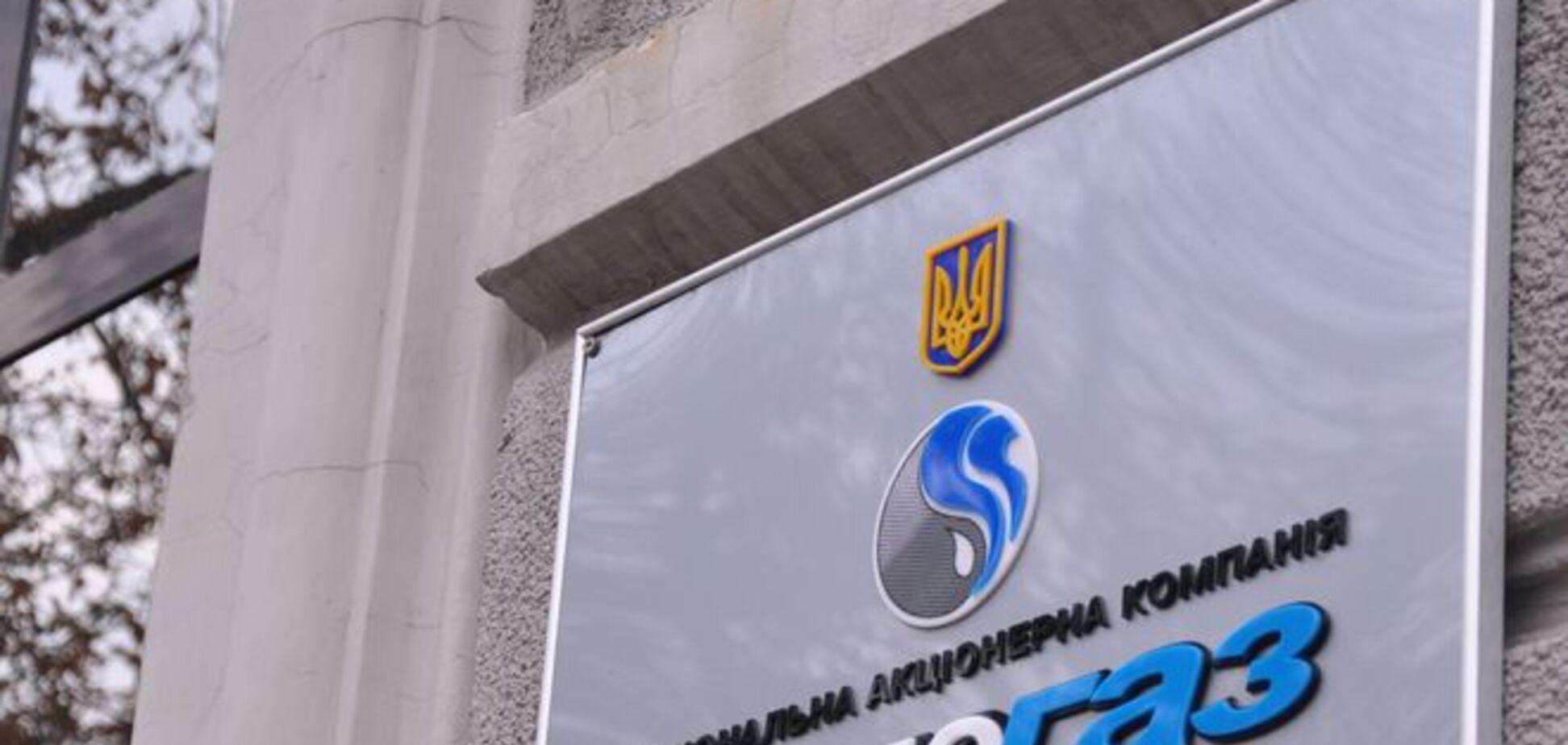 Похищенные из офиса 'Нафтогаза' документы нашлись на Киевщине