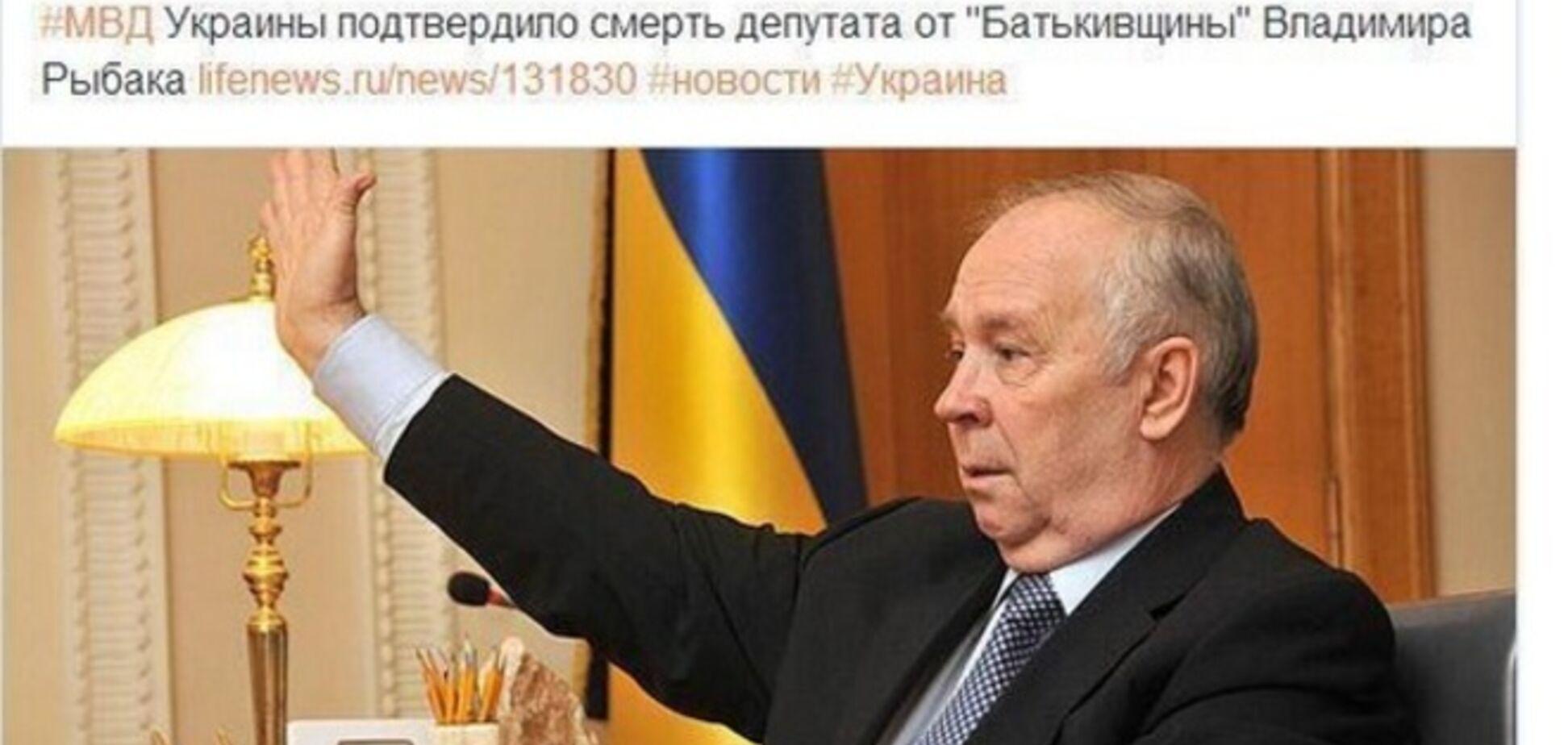 Российские СМИ 'похоронили' экс-главу Верховной Рады