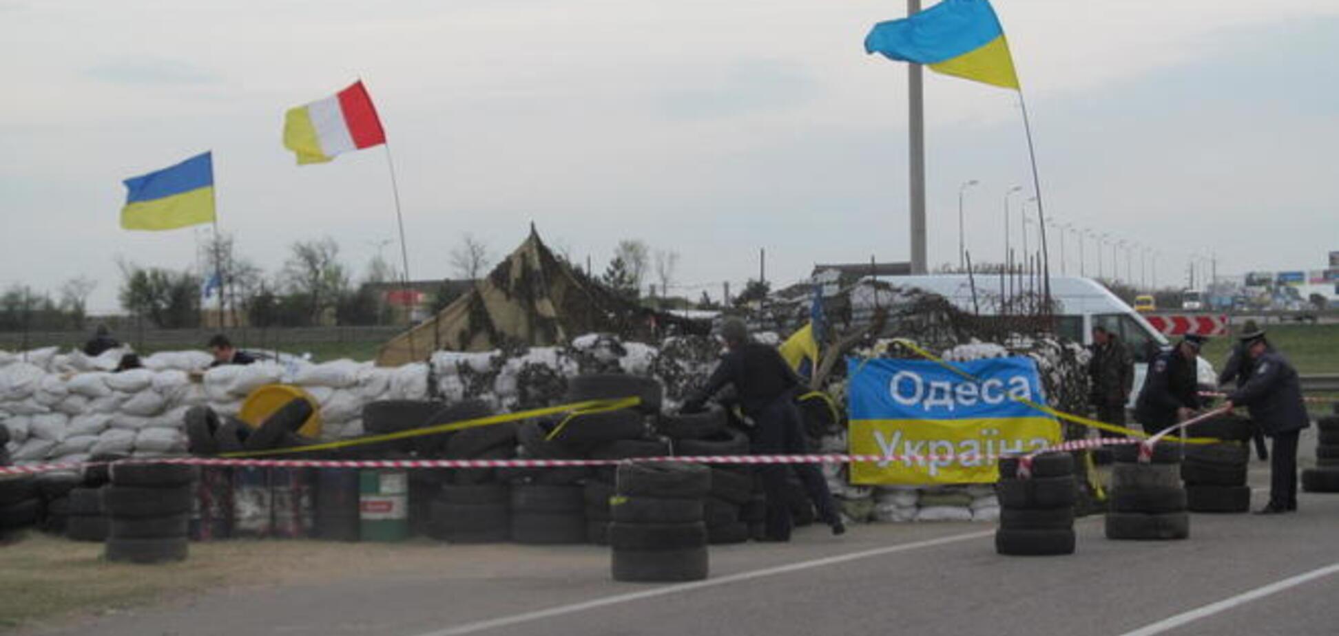 На блокпосту возле Одессы взорвали боевую гранату - МВД