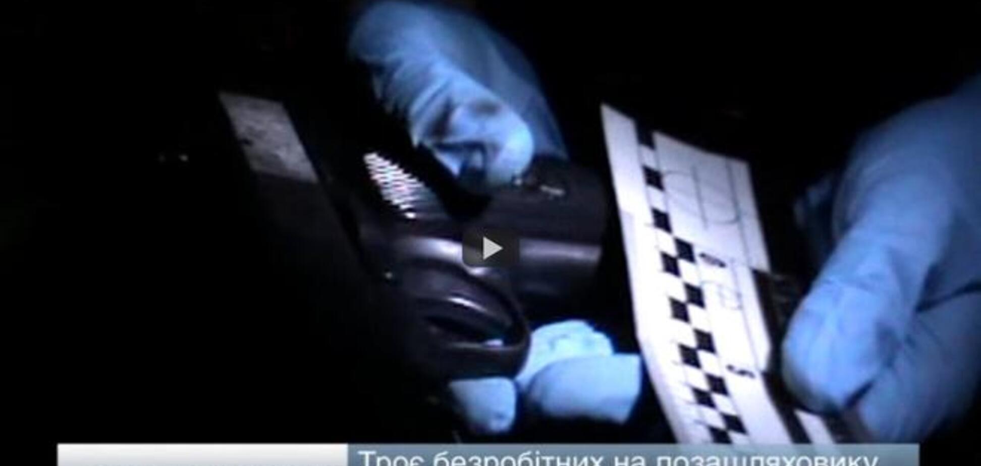 На блокпосту на въезде в Запорожье перехватили оружие - видеофакт
