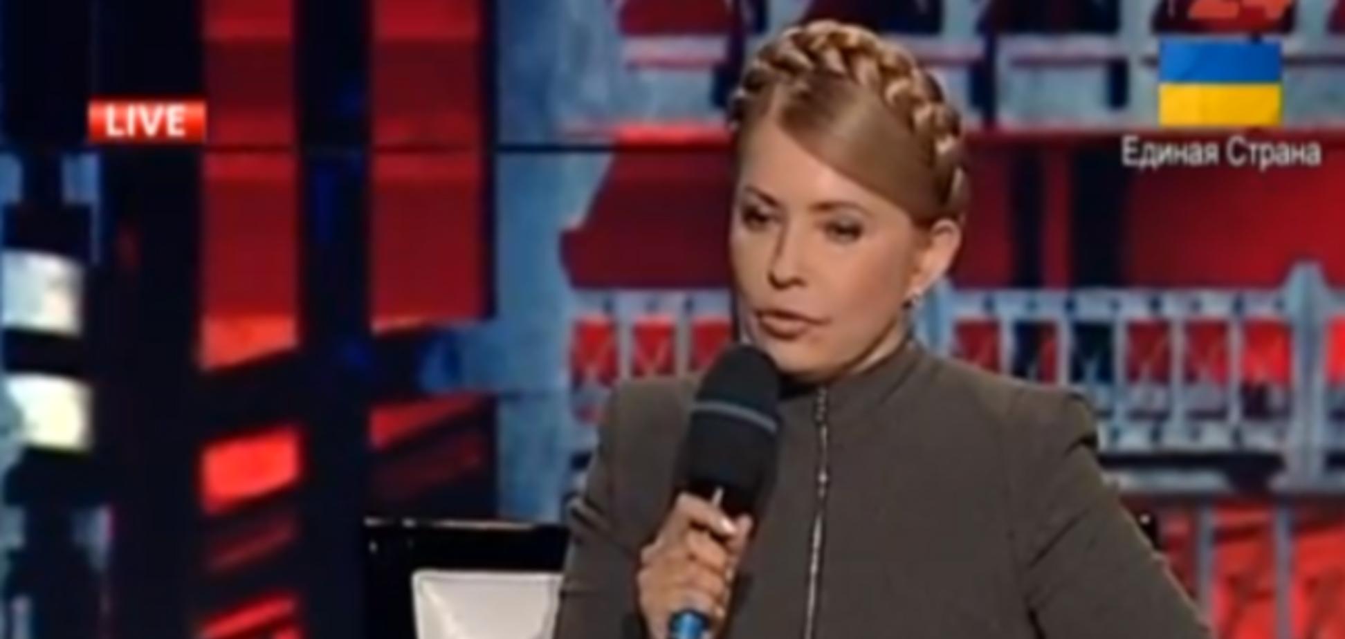 Тимошенко разваливает коалицию. Уже публично