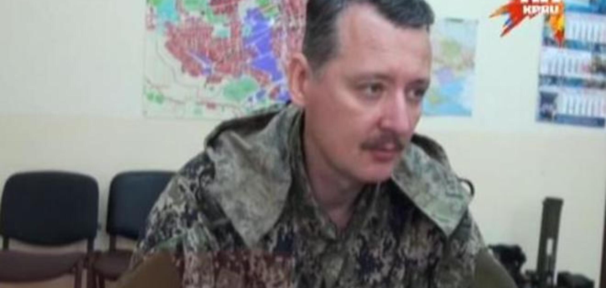 Командующий сепаратистами в Славянске: стрелять в своих братьев мы не хотим, но, наверное, придется