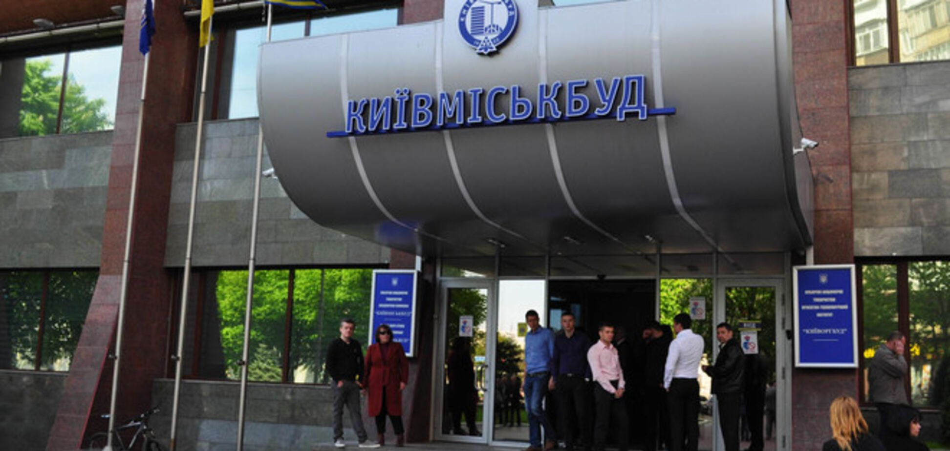 В 'Киевгорстрое' самооборона искала аквариумы