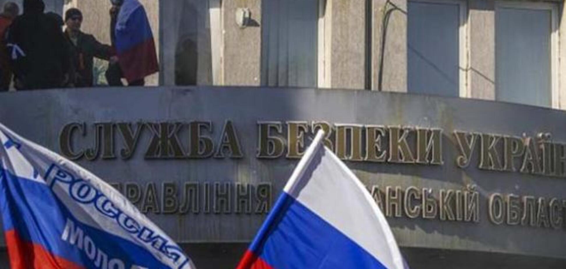 Террористы на Луганщине захватили в плен командира украинского спецназа