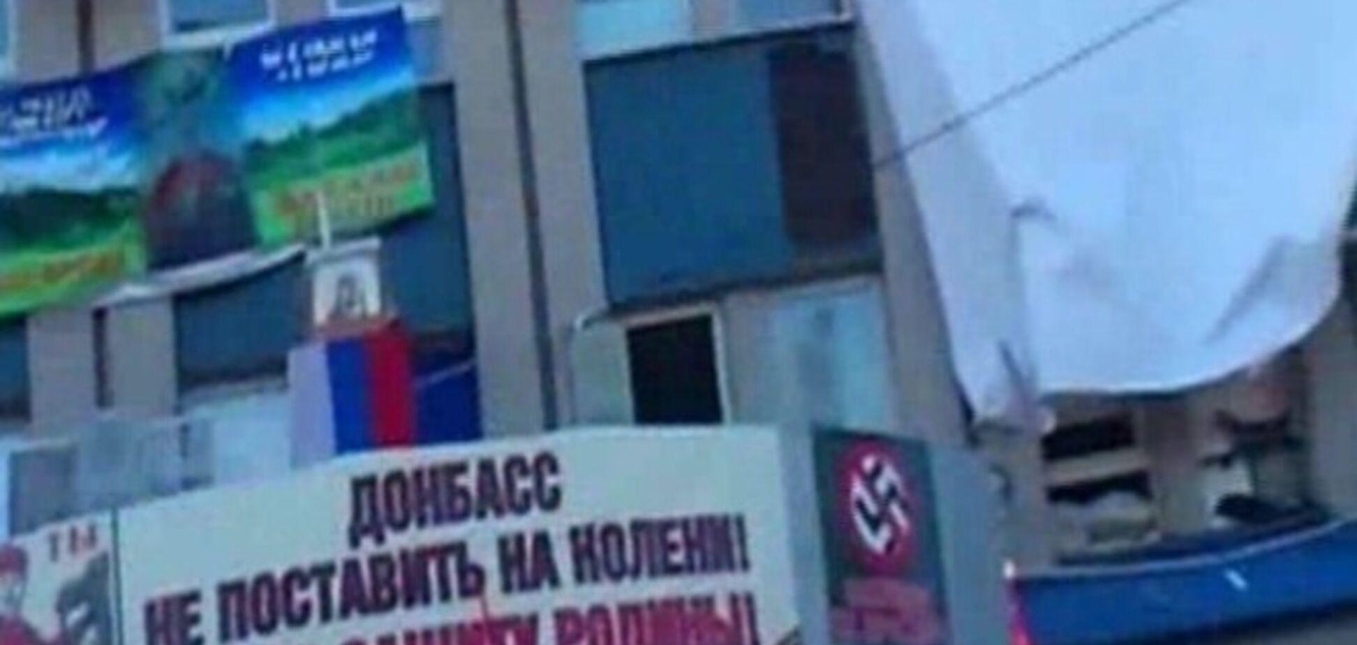 В Луганске пособников террористов используют как 'живой щит' - СМИ