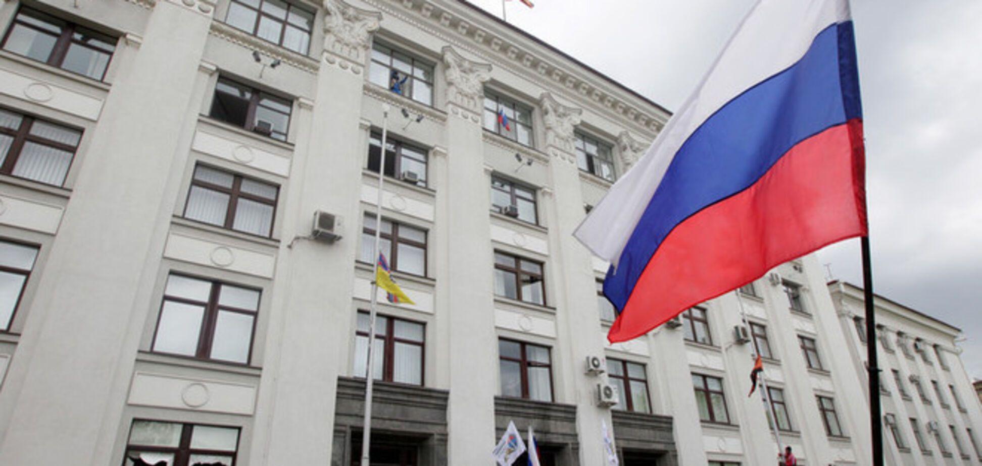 ГПУ уже расследует факт захвата Луганской ОГА