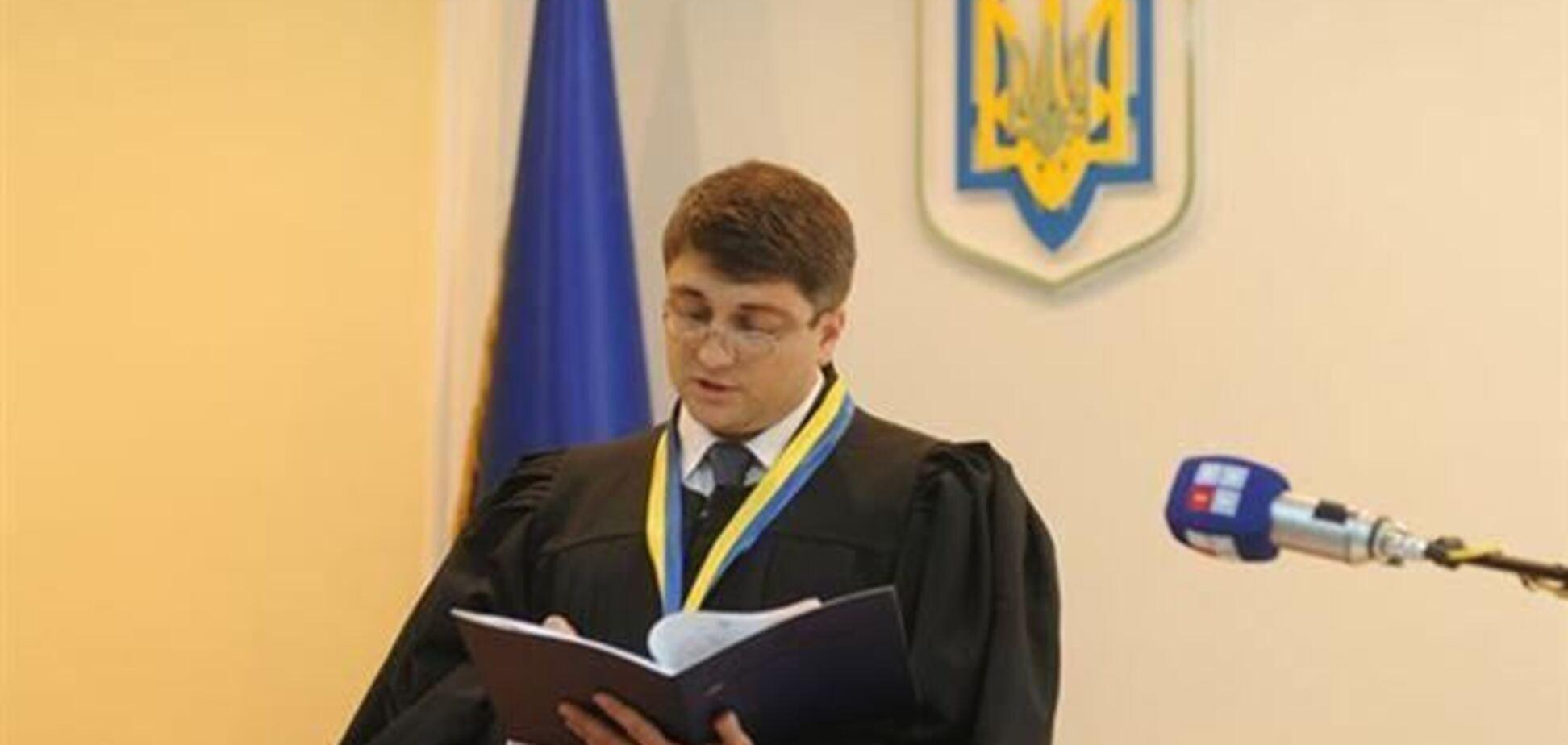 Що засудив Тимошенко суддю хочуть звільнити за порушення присяги