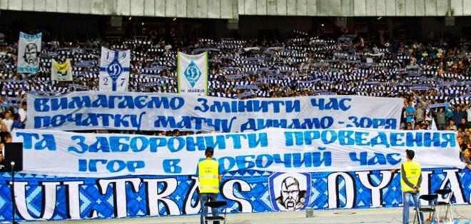 Игра без правил. 10 самых раздражающих вещей в украинском футболе