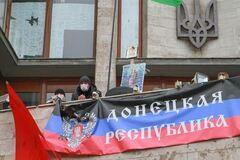 Сепаратизм в Україні: для бідних чи багатих?