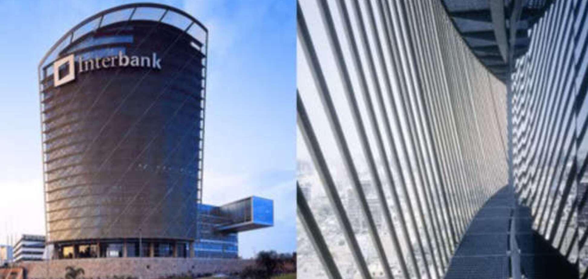 Фонд гарантирования вкладов объявил конкурс для инвесторов Интербанка