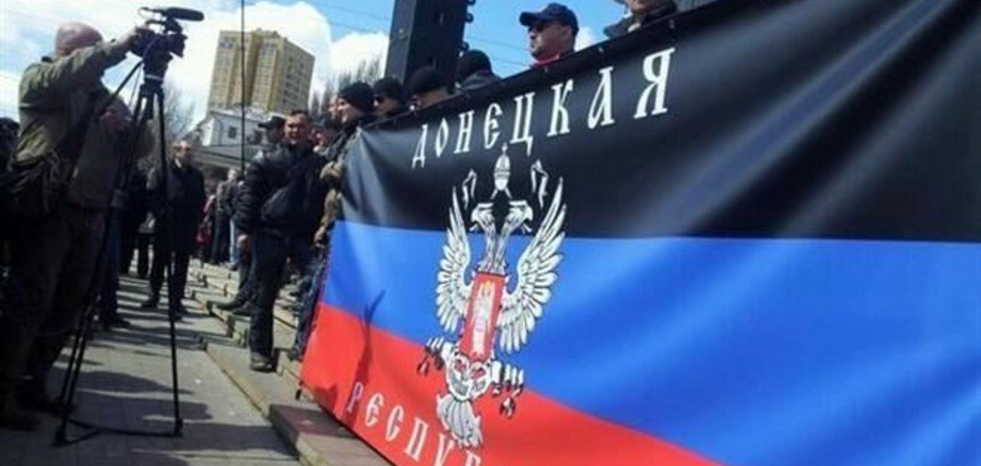 Против организатора сепаратистских митингов в Донецке возбуждено дело - СБУ