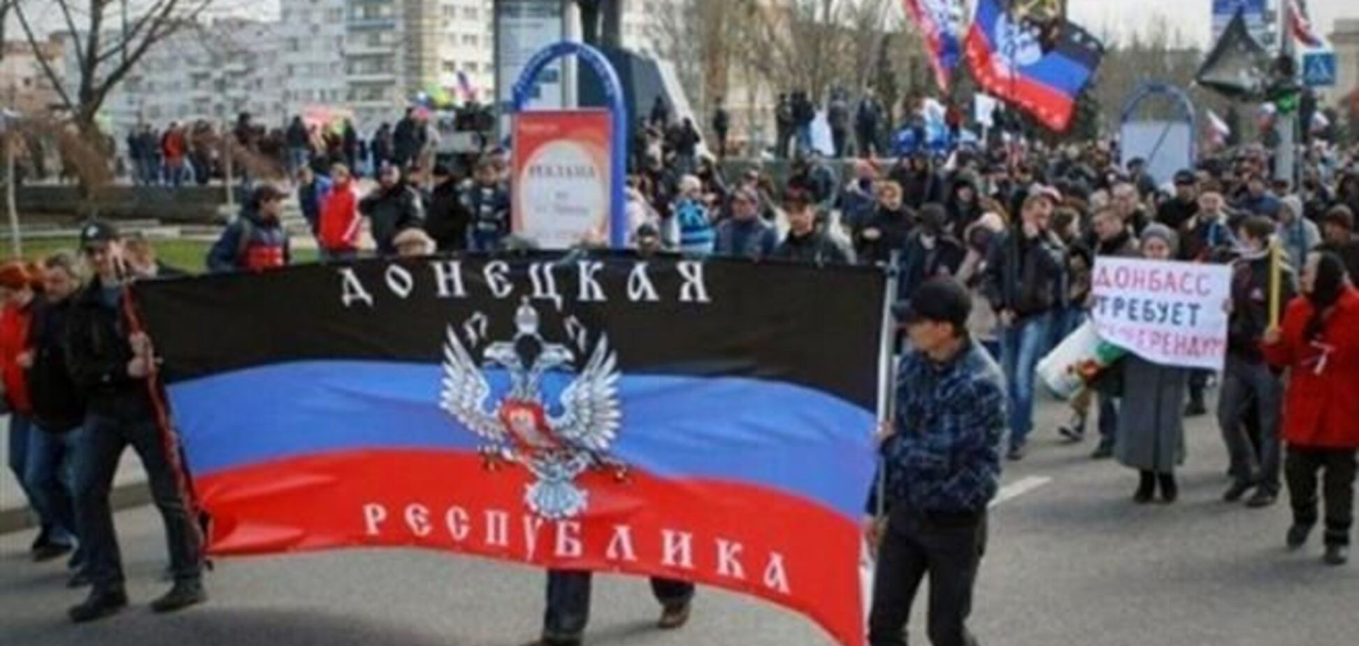 Прокуратура установила причастных к массовым беспорядкам в Донецкой области
