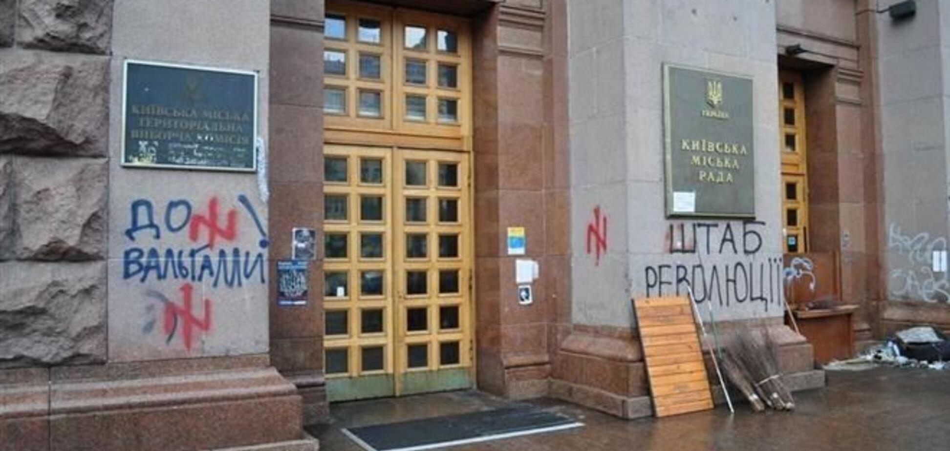 В КГГА подсчитали имущество, украденное псевдомайдановцами