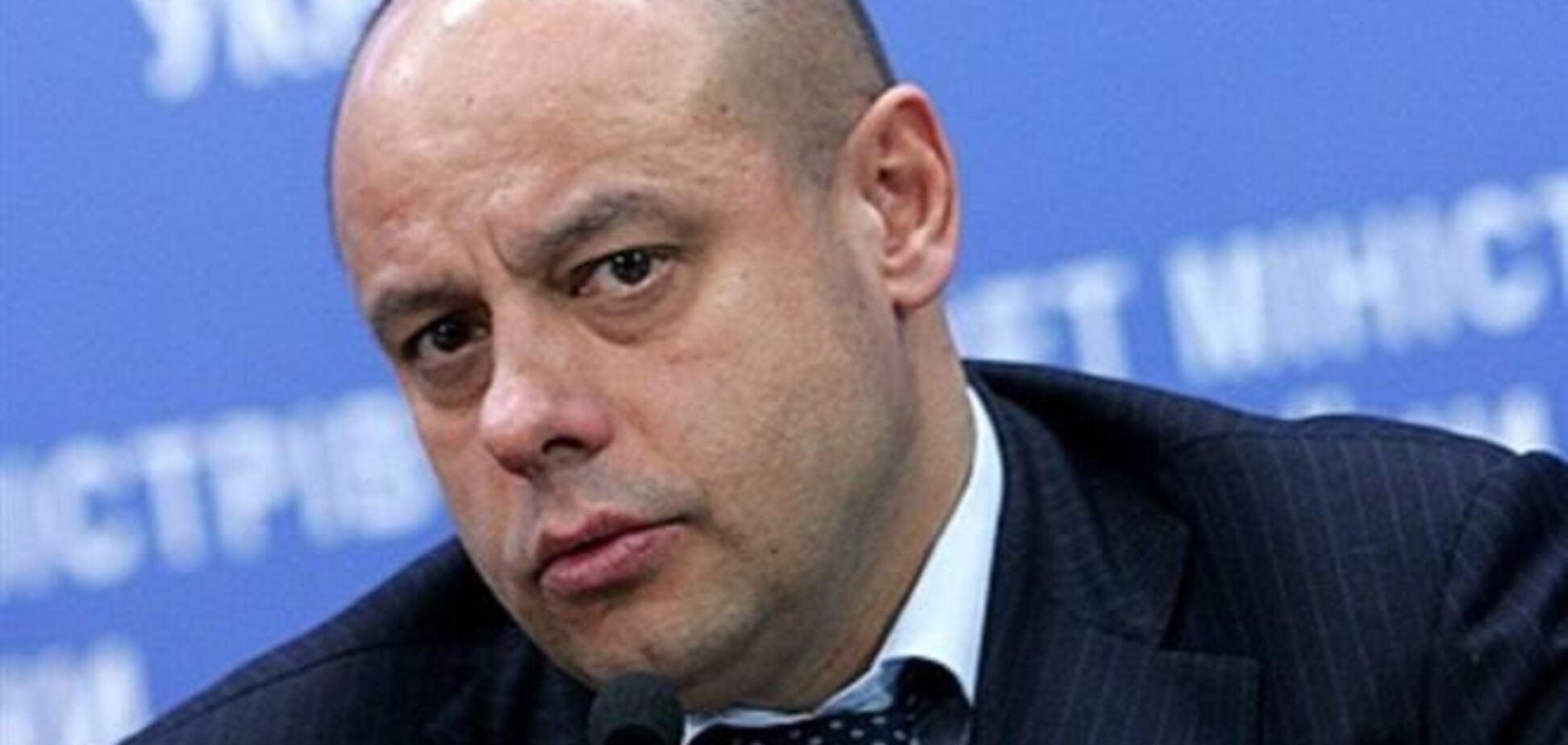 Продан летит в Брюссель договариваться о реверсе газа из Словакии