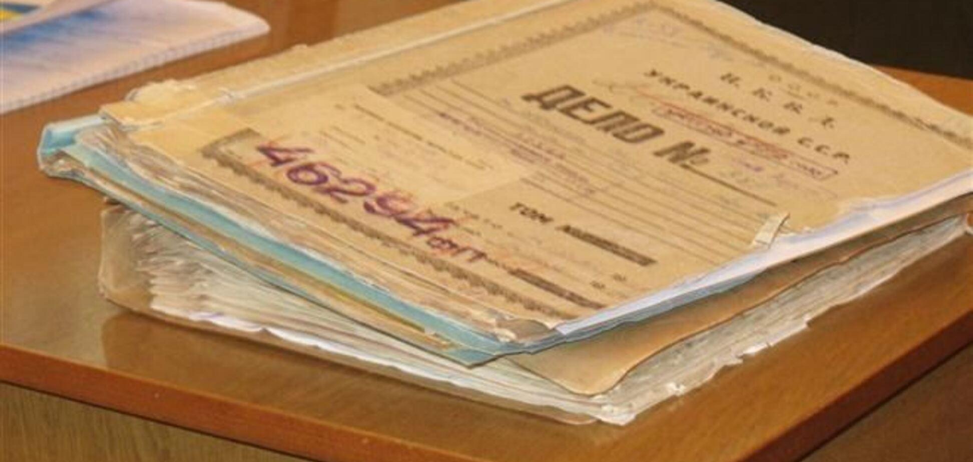 Архивы СБУ открыты для всех желающих