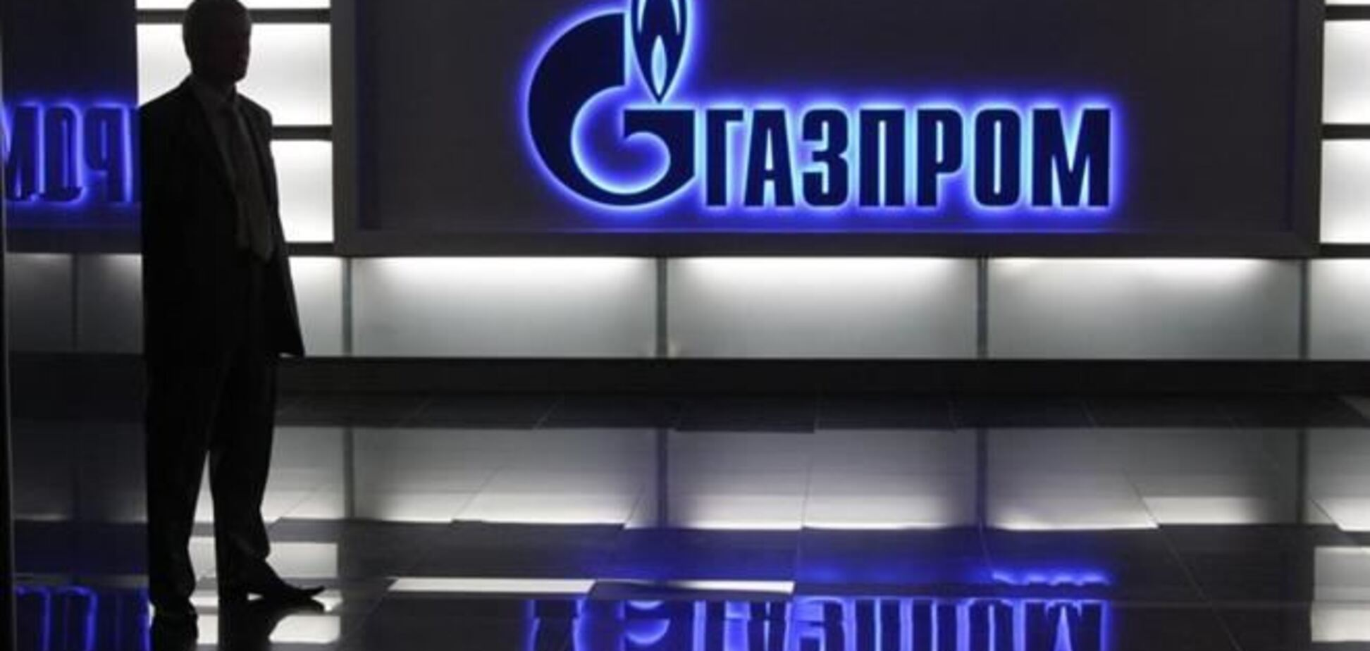 'Газпром' закуповує запонки із золота і срібні ручки