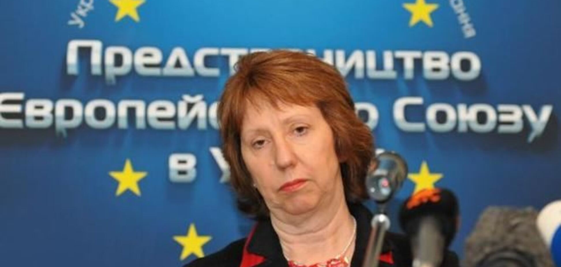 Ештон виступила за ненасильницький рішення конфлікту з сепаратистами на сході України
