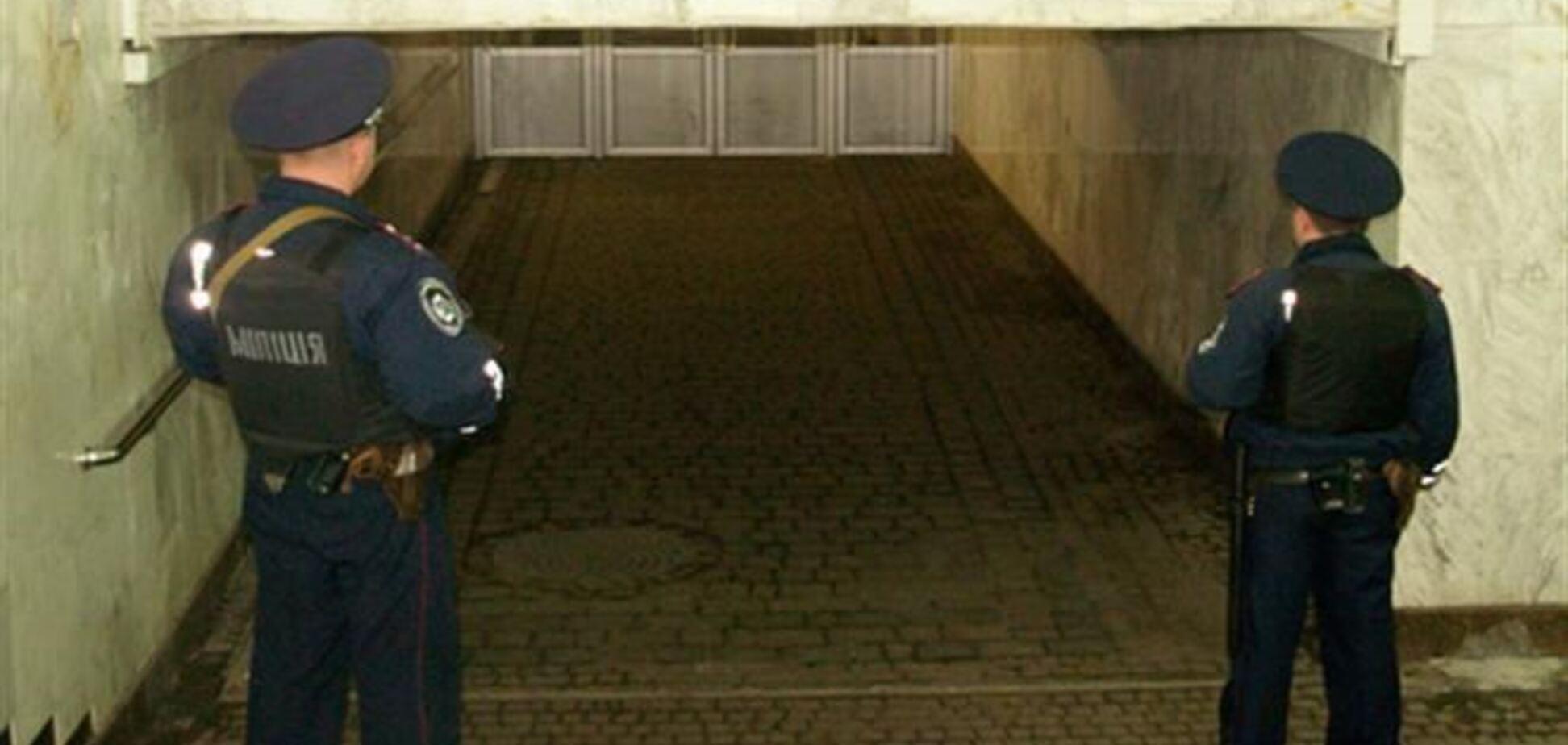 У Харкові 'замінували' залізничний вокзал