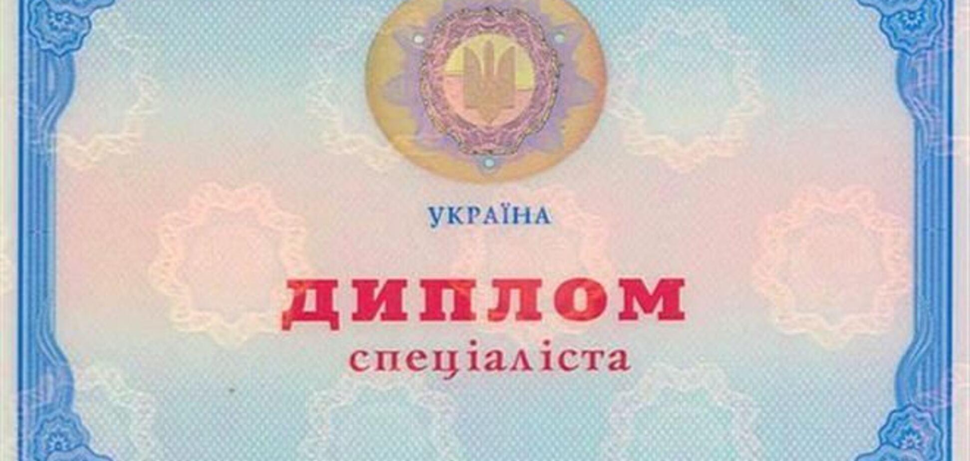 ГПУ проверит 'сомнительные' дипломы прокуроров