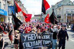 В Киеве анархисты потребовали поднять зарплаты во всех секторах экономики