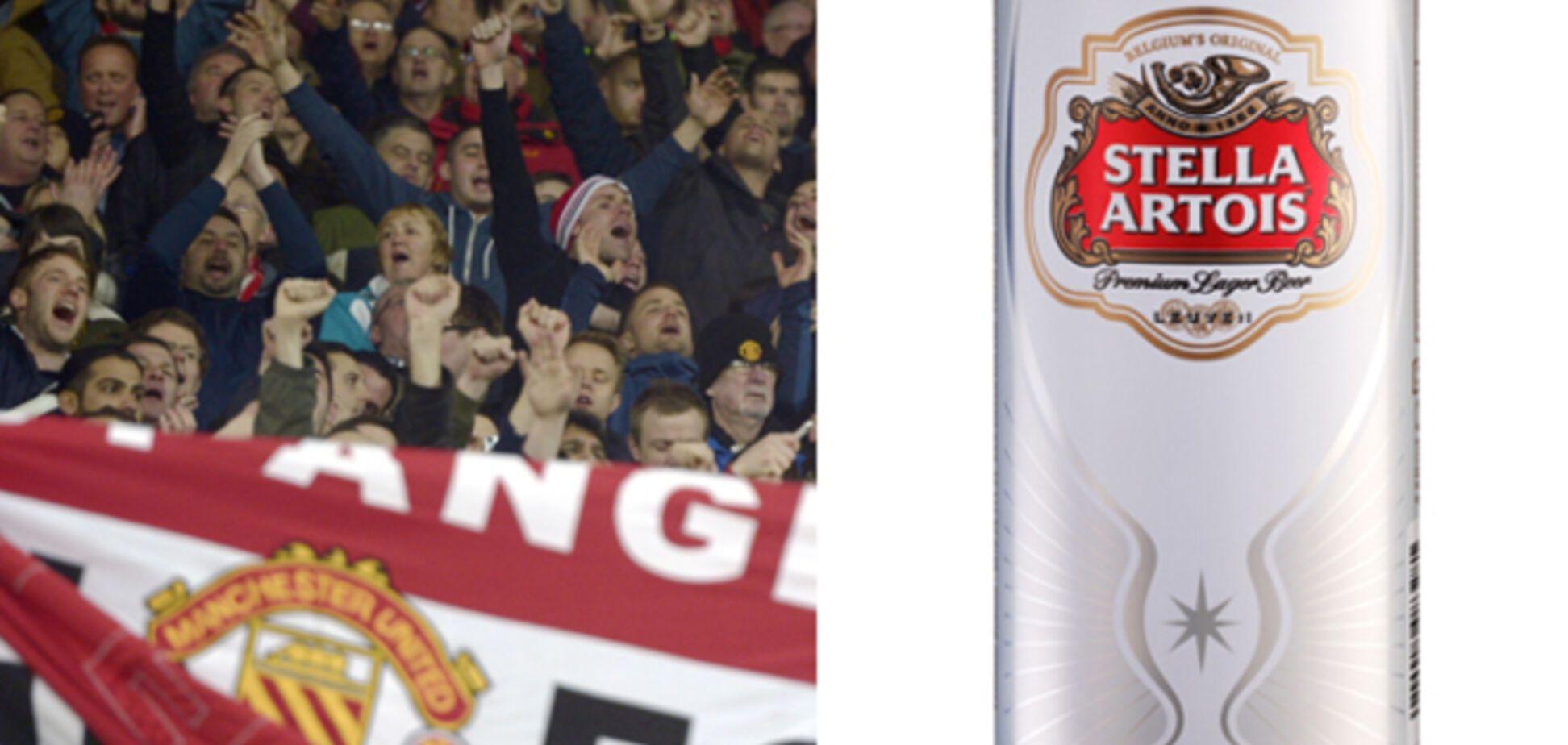 МЮ запретил фанату посещать матчи клуба за попытку пронести банку пива