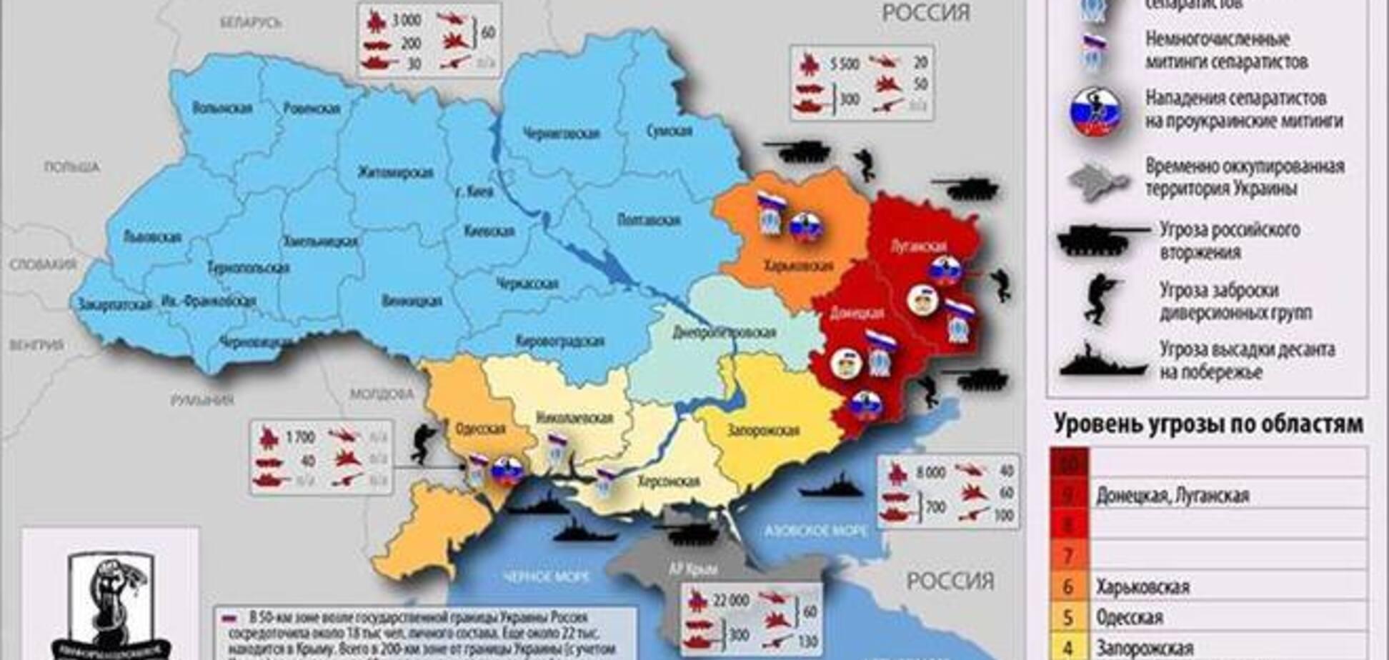 Эксперты оценили угрозы экстремизма на юго-востоке. Инфографика